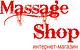 Massage-shop, интернет-магазин