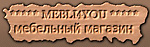 Mebli4you, интернет-магазин