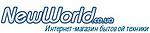 NewWorld, интернет-магазин