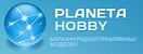 Planeta Hobby, интернет-магазин