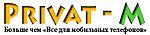 Privat-M, интернет-магазин