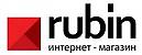 Rubin, интернет-магазин