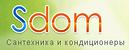 Sdom, интернет-магазин