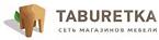 Taburetka, интернет-магазин