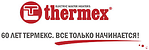 Thermex, интернет-магазин