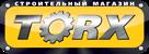 Torx, интернет-магазин