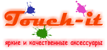 Touch-it, интернет-магазин