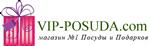 Vip-Posuda, интернет-магазин