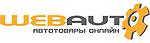 Webauto, интернет-магазин