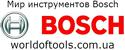WorldOfTools, интернет-магазин