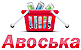 Авоська, интернет-магазин