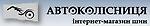 Автоколесница, интернет-магазин автотоваров