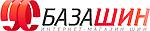БазаШин, интернет-магазин