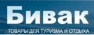 Бивак, интернет-магазин