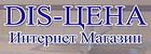 ДИС-Цена, интернет-магазин
