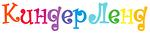 КиндерЛенд, интернет-магазин