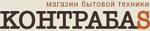Контрабас, интернет-магазин