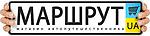 Маршрут, интернет-магазин