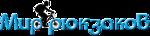 Мир Рюкзаков, интернет-магазин
