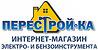 Перестрой Ка, интернет-магазин