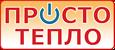ПростоТепло, интернет-магазин