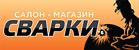 Салон-Магазин Сварки