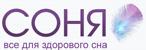 Соня, интернет-магазин