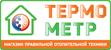 Термо-Метр, интернет-магазин