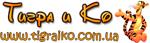 Тигра и Ко, интернет-магазин