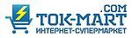 ТОК-МАРТ, интернет-магазин