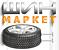 ШинМаркет, интернет-магазин автотоваров