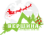 Вершина, интернет-магазин