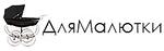 ДляМалютки, интернет-магазин