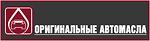 Оригинальные автомасла, интернет-магазин
