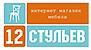 12 Стульев, интернет-магазин