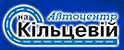 Автоцентр на Кольцевой, автосалон