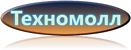 Техномолл, интернет-магазин