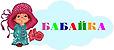 Бабайка, интернет-магазин детских товаров