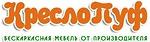 КреслоПуф, интернет-магазин