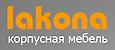 Лакона, интернет-магазин