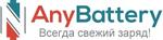 AnyBattery, интернет-магазин