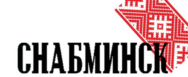 Газонокосилки и триммеры Минск