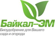 Сварочное оборудование Байкал