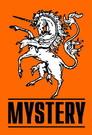 Пилососи Mystery