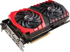 MSI GeForce GTX 1080 Ti Gaming X 11GB 1569MHz (GeForce GTX 1080 TI GAMING X 11G)