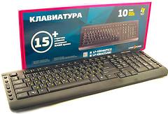 LogicPower LP-KB 046 Black PS/2
