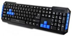 Havit HV-KB327 Black USB