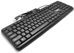 Merlion KB-Prime Black USB