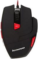 Lenovo M600 Black-Red USB (GX30J22781)