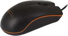 Gemix GM100 Black USB